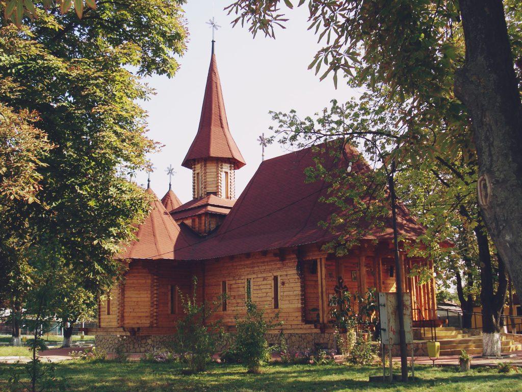 Biserica de lemn, Sfântul Gheorghe